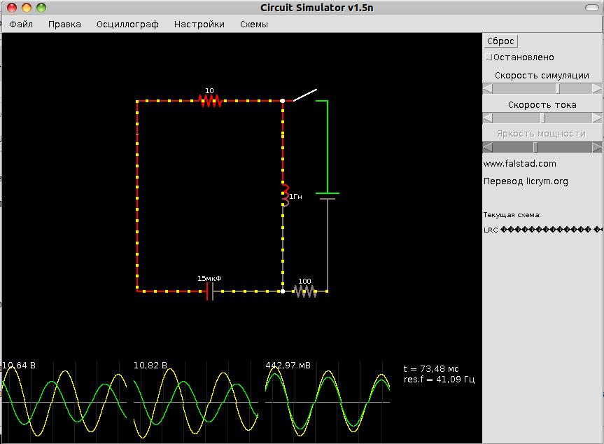 Анализ DC Sweep: Анализ Time-Domain: Анализ Frequency-Domain: Для симуляции простых схем подходит как нельзя.